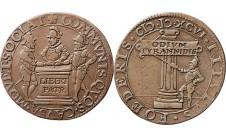 1596 год. Голландия.  Заключение Тройственного Альянса.