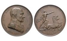 3. Битва 1 июня, 1794г.