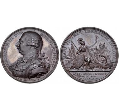 1798г. Победы Года