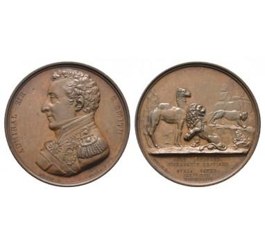 7. Защита Акры, 1799г.