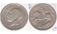1935г. Крона
