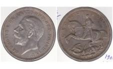Георг V. Крона 1935г