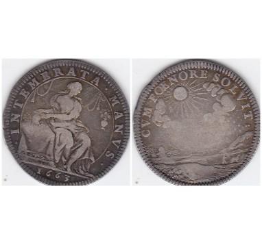 Франция. Медаль 1663г.