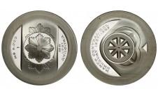 Уругвай. 5000 песо