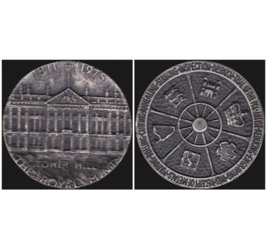 1975 год. Закрытие Королевского монетного двора в Тауэр Хилле.