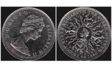 Елизавета II. 25 пенсов 1980г.
