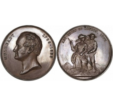 1877 год.  WILLIAM MULREADY: LAUDATORY MEDAL