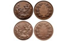 1862 год. Призовая медаль