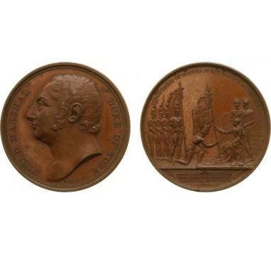 11.  Представление Знамен военного колледжа, 1813г.