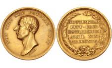 1814г. Ноттингемский  Питт  Клуб