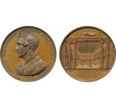 1847г. Принц Алберт , назначение канцлером  Кембриджского университета