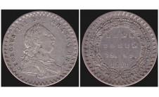 Георг III. 18 пенсов 1811г.
