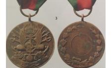 "1942г. Афганистан. Медаль ""За Отвагу"""