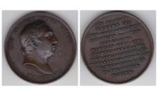 1820 (1817г.)год. Смерть Короля Георга III.