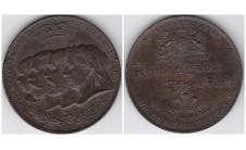 1896г. Королевская семья