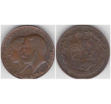 1927г. Бриллиантовый юбилей Конфедерации Канады.