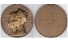 1915г.  (1919г.) Мемориал Эдит Кавелл и Марии Депаг.