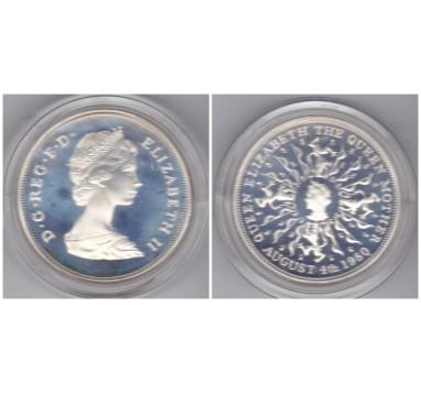 Елизавета II 25 пенсов 1980г