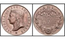 1897г. Виктория. 60 лет правления