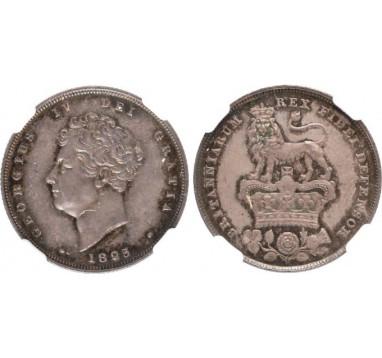 Карл I. Шиллинг 1634-35г.г