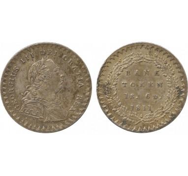 1811г. 18 пенсов
