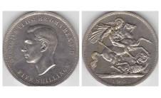 1951г. Крона