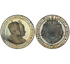 Коронационные медали