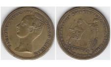 1838г. Коронация Виктории.