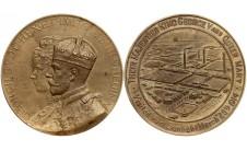 1914 год. Королевский визит