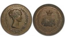 1858г. Королева Виктория: визит в Бирмингем.