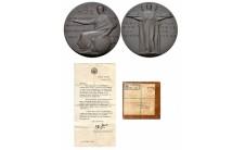 1926 год.   Медаль за Службу на железной дороге.