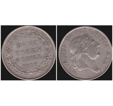 Георг III. 3 шиллинга 1812г.