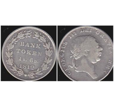 Георг III.  18 пенсов 1812г.