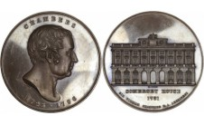 1857 год.  SIR WILLIAM CHAMBERS: LAUDATORY MEDAL