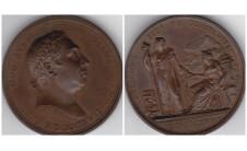 1. В честь Георга III, 1817г.
