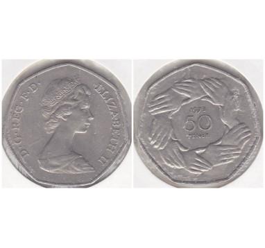 Елизавета II 50 пенсов