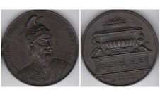 1731г. Короли и Королевы Англии.  Вильям I 1066-1087.