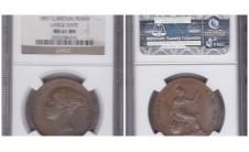 1857г. пени