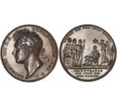 Медали 1760-1837г.