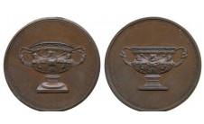 1821 год. Бронзовая ваза Томансона
