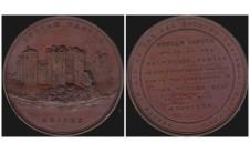 1830 г. Замок Бодиам.