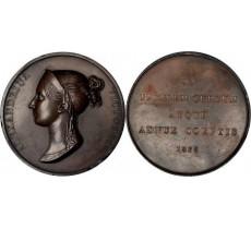 Медали 1838-1901г.