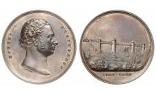 1850 год. Открытие моста.