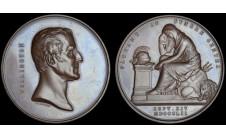 1852 год. Смерть Герцога Веллингтона.