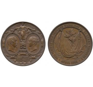 1855 год. Визит Наполеона III  в Англию.