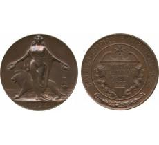Медали других стран посвященные Бритатании