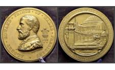 1873 год. Наградная медаль международной выставки в Лондоне.